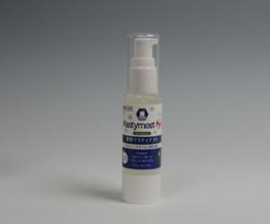 薬用MM-KP1