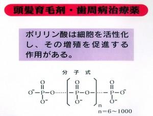 薬用MM-KP6
