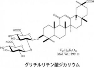 薬用MM-KP8