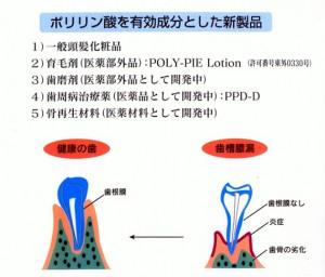 薬用MM-KP5
